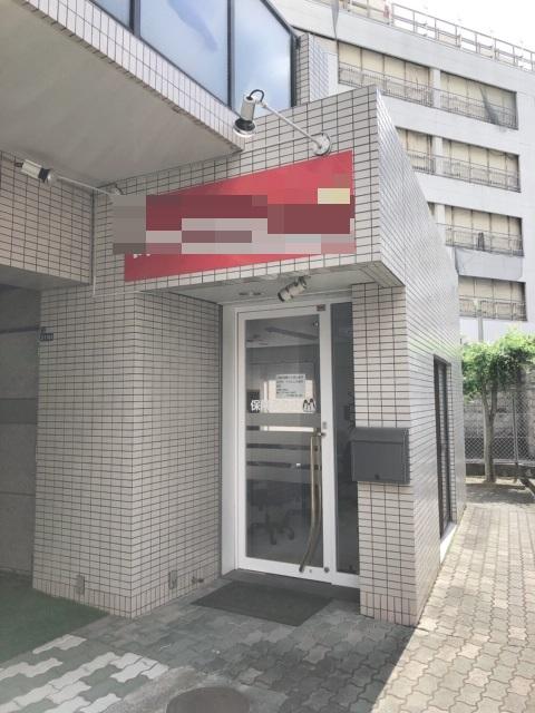 守山市 JR守山駅徒歩5分 1階約8坪貸し店舗テナント