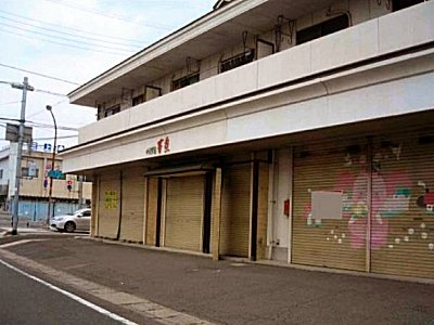 近江八幡市 JR篠原駅徒歩20分 2号線沿い交差点角 飲食店居抜きテナント!