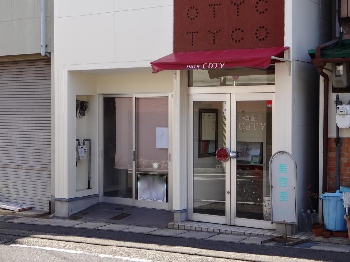 大津市 JR大津駅 徒歩9分 雑貨店、事務所等向き1Fテナント