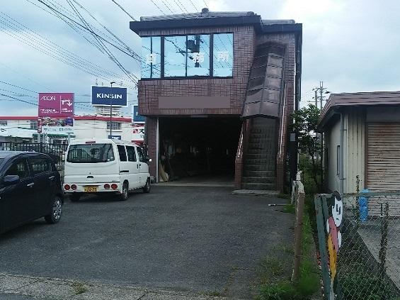 近江八幡市 国道8号線沿い 約100坪倉庫付事務所