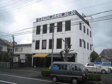 守山市 JR守山駅徒歩2分! 3階約29坪事務所向きテナント
