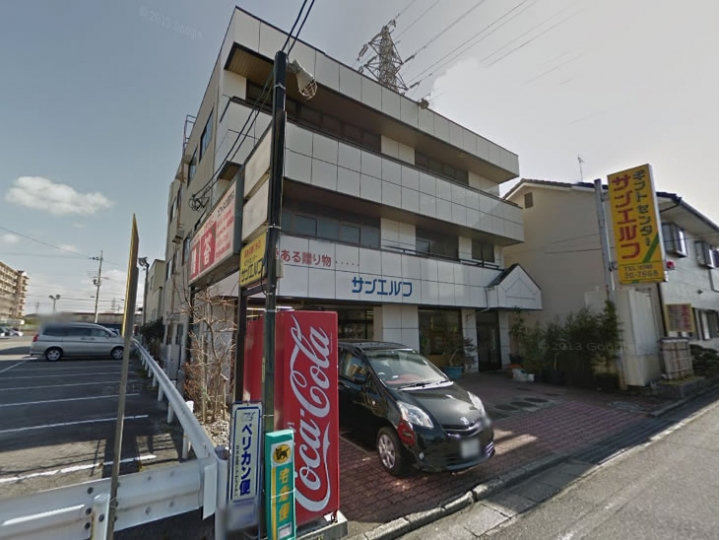 近江八幡市 JR近江八幡駅歩3分 2F約41坪テナント 業種応相談