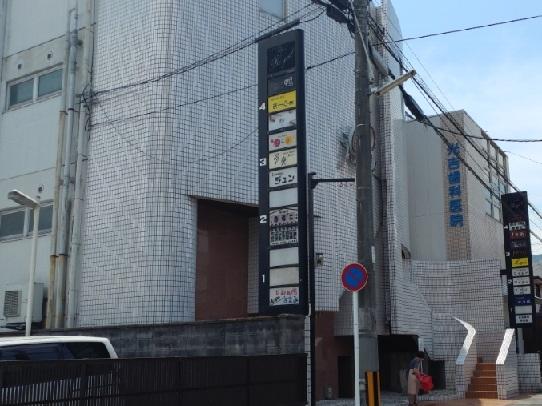 大津市 京阪浜大津駅徒歩2分 約9坪スナック居抜店舗テナント☆☆