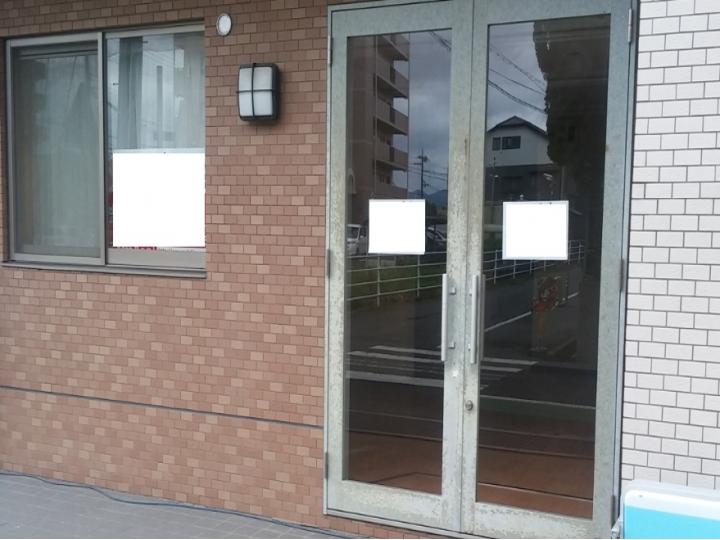 守山市 JR守山駅徒歩14分 マツエク、エステ、事務所向き1階テナント