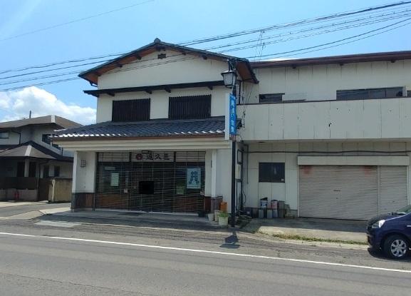 近江八幡市多賀町 通り沿い 店舗兼作業場テナント