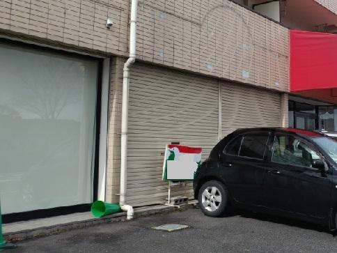 湖南市 商業施設・銀行すぐ!1階約15坪テナント物件