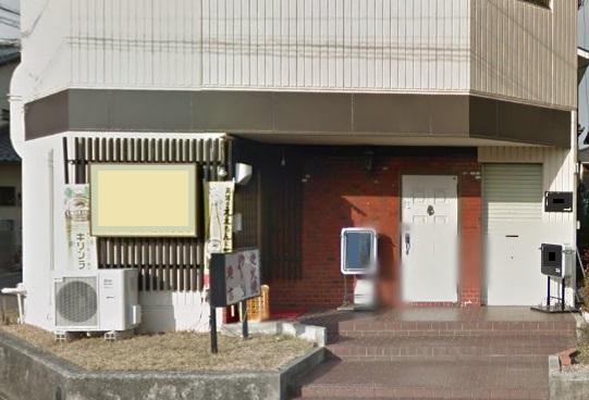 大津市真野2丁目 JR湖西線堅田駅徒歩3分 約12坪スナック居抜テナント