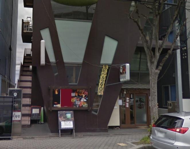 大津市 JR石山駅徒歩1分 バー居抜きテナント※表示条件は当初2年間のみ