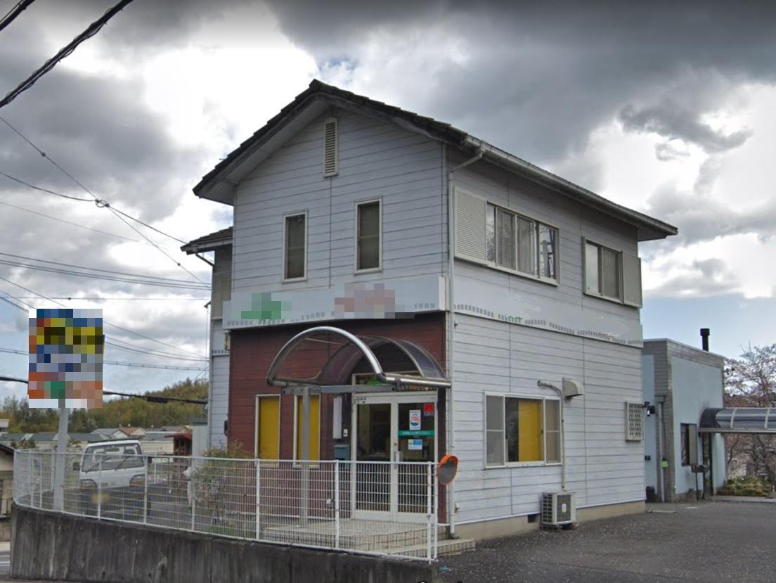 栗東市 JR手原駅徒歩23分 住宅付き店舗
