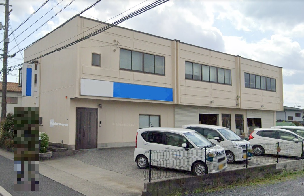 大津市 JR瀬田駅徒歩13分 学園通り沿い 倉庫付事務所