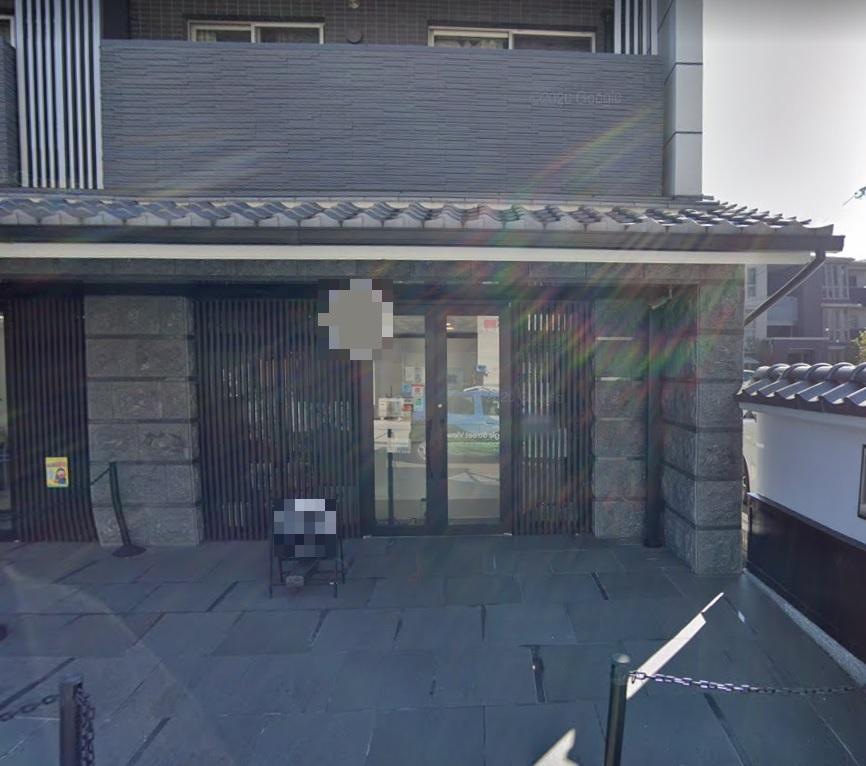 草津市 JR草津駅徒歩5分 中山道沿い1階約9坪テナント
