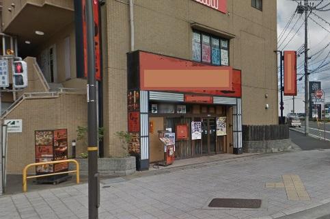 大津市 JR瀬田駅徒歩4分 国道1号線沿い飲食可能な1F約50坪テナント