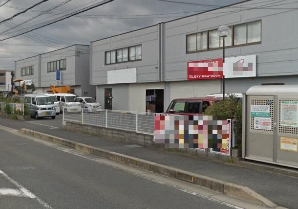 守山エリア 生活道路沿い倉庫付事務所テナント