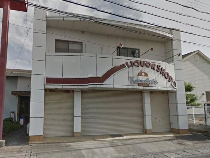 近江八幡市 1階貸店舗、駐車場3台可能。