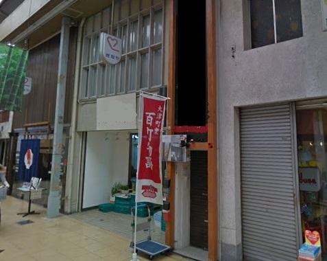 フレンドマート大津なかみち店前 隠れ飲食店居抜店舗