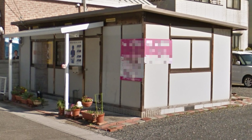 大津市事務所。JR湖西線唐崎駅徒歩2分、事務所に適す、トイレ・ミニキッチン有り。