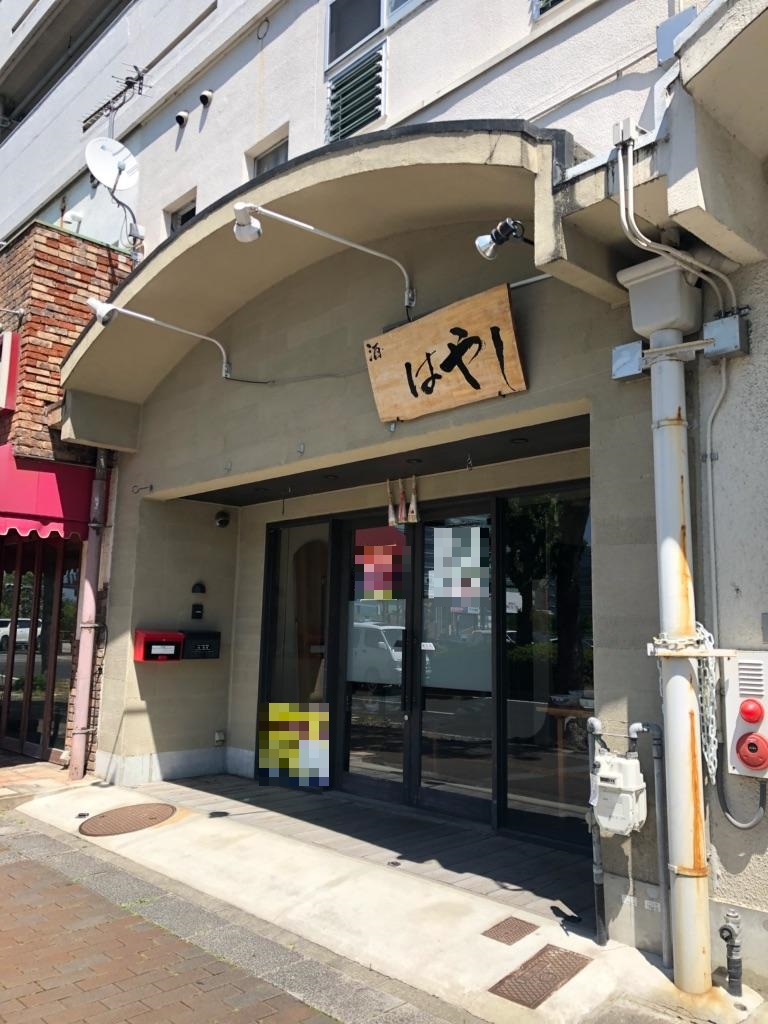 大津市 JR大津駅徒歩9分 30m道路沿い1F飲食店居抜きテナント 業種・条件等ご相談下さい♪