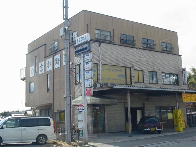 大津市 JR湖西線小野駅徒歩10分 約5坪事務所テナント