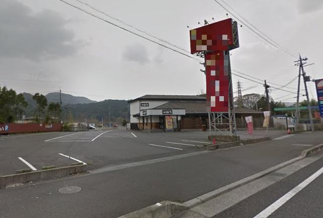 甲賀市水口町エリア 国道1号線沿い!視認性抜群の約825坪店舗用地 上物付き♪
