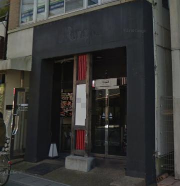 大津市 JR膳所駅徒歩3分、ときめき坂通り沿い1Fテナント 飲食店居抜き♪