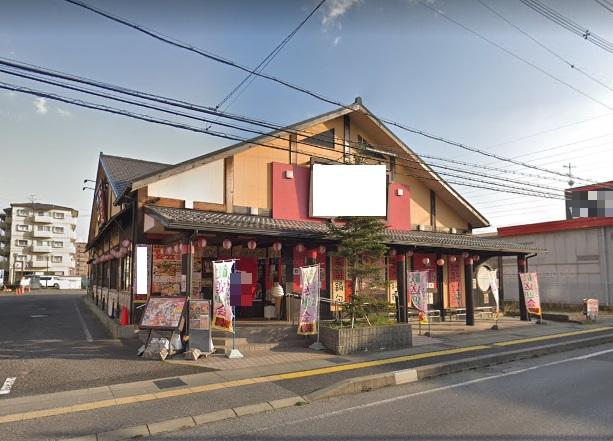 近江八幡市 JR近江八幡駅徒歩4分 飲食店居抜き約148坪大型テナント