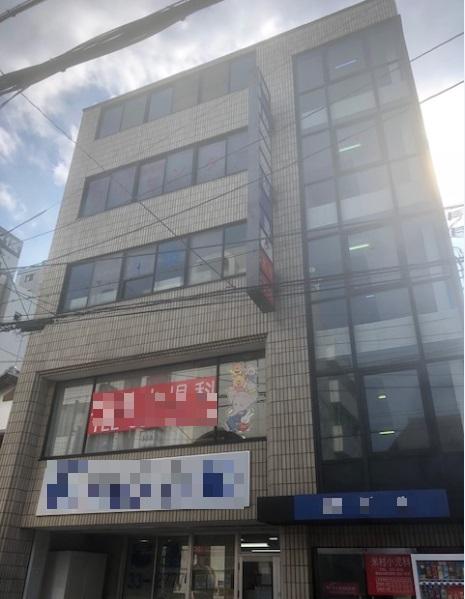 大津市 JR石山駅徒歩5分 商店街沿い 事務所・教室に適した4階約9坪テナント