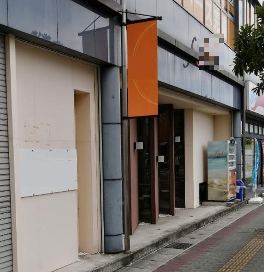 守山市 JR守山駅徒歩2分 1F美容室跡約34坪店舗テナント