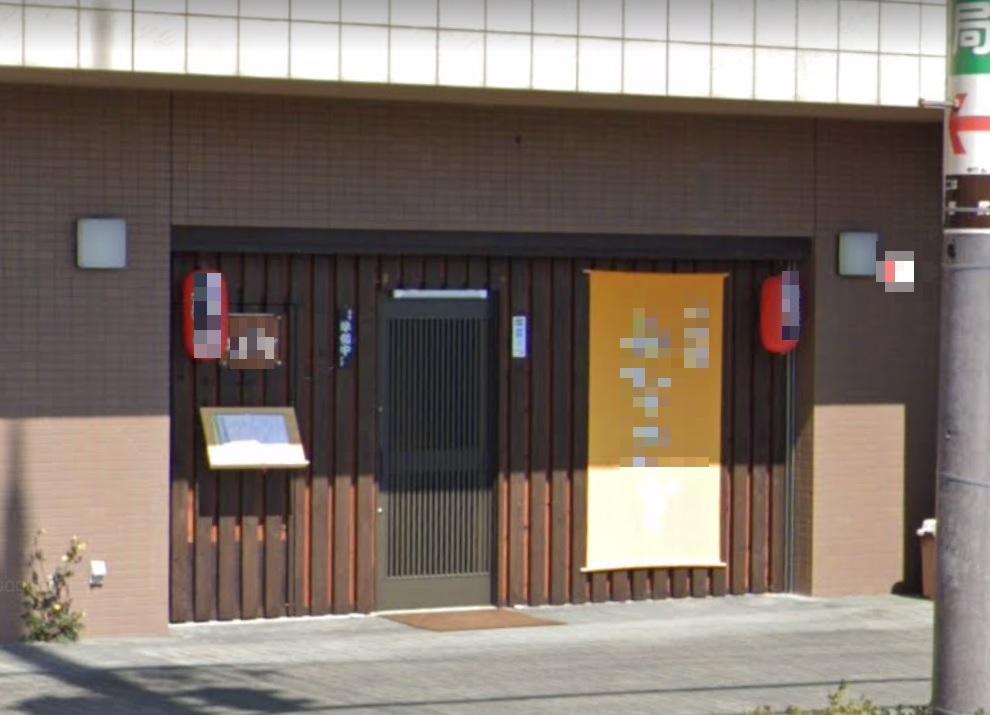 栗東市 JR栗東駅徒歩9分!1階飲食店(和食)居抜店舗テナント