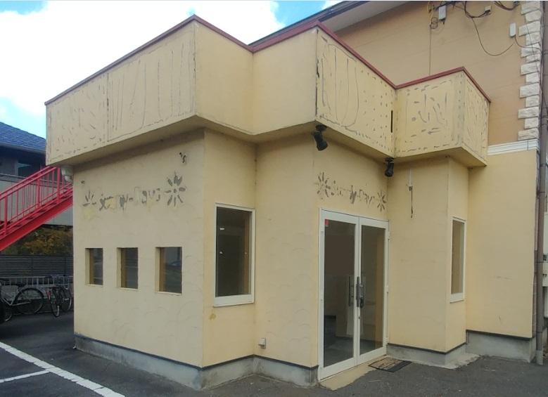 近江八幡市 JR近江八幡駅徒歩12分 1階約17坪店舗事務所テナント☆