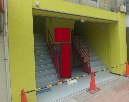 大津市松原町 石山駅近くテナントビル1階約20坪テナント。業種応相談。飲食可
