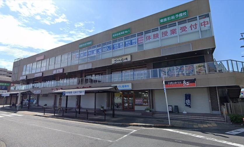 近江八幡市 近江八幡駅前1F約21坪ロータリーテナント物件