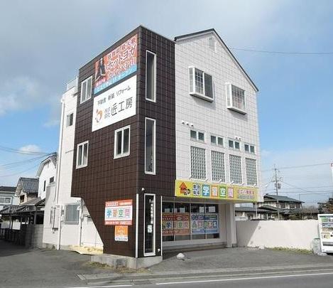 近江八幡市 JR近江八幡駅徒歩18分、幹線通り沿い。2階テナント