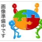 野洲市 JR野洲駅徒歩6分 1F居抜テナント