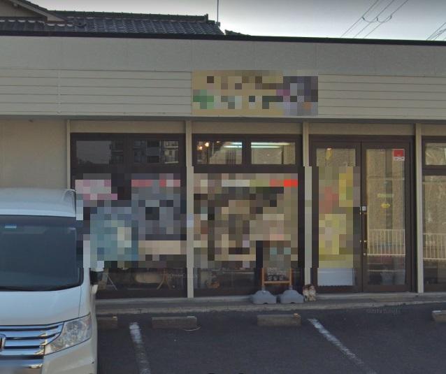 栗東市 JR栗東駅徒歩16分 生活道路沿い1F約11坪テナント 駐車場2台有