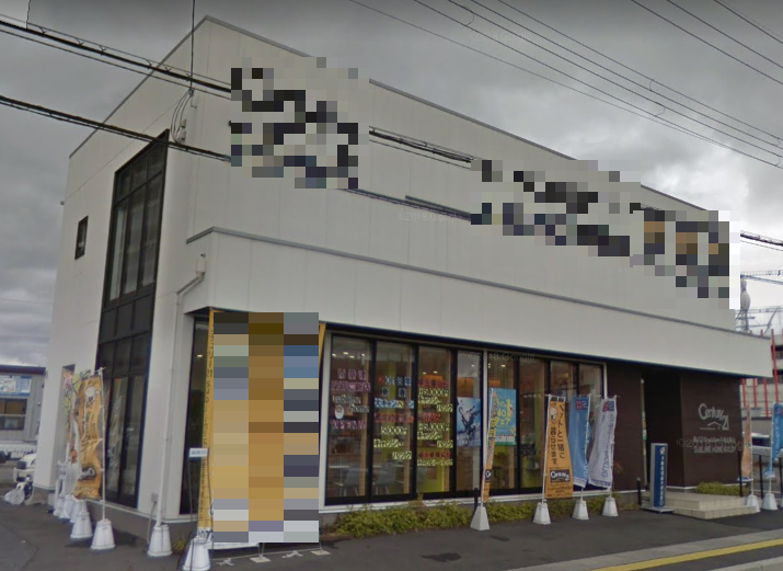 草津市 JR南草津駅徒歩10分 2階事務所、ネイル、エステ向け約7坪テナント