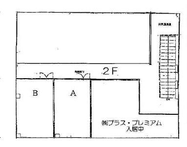 近江八幡市 2F事務所テナント