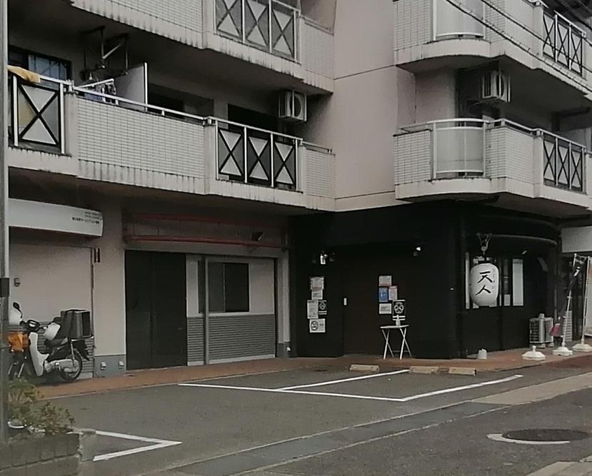 野洲市 JR野洲駅徒歩18分 幹線道路沿い1F約16坪店舗テナント