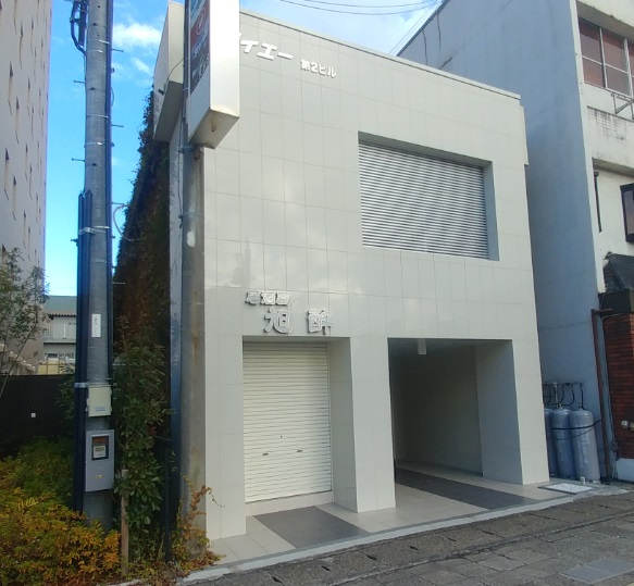 近江八幡市 JR近江八幡駅ロータリー横 1F約10坪テナント