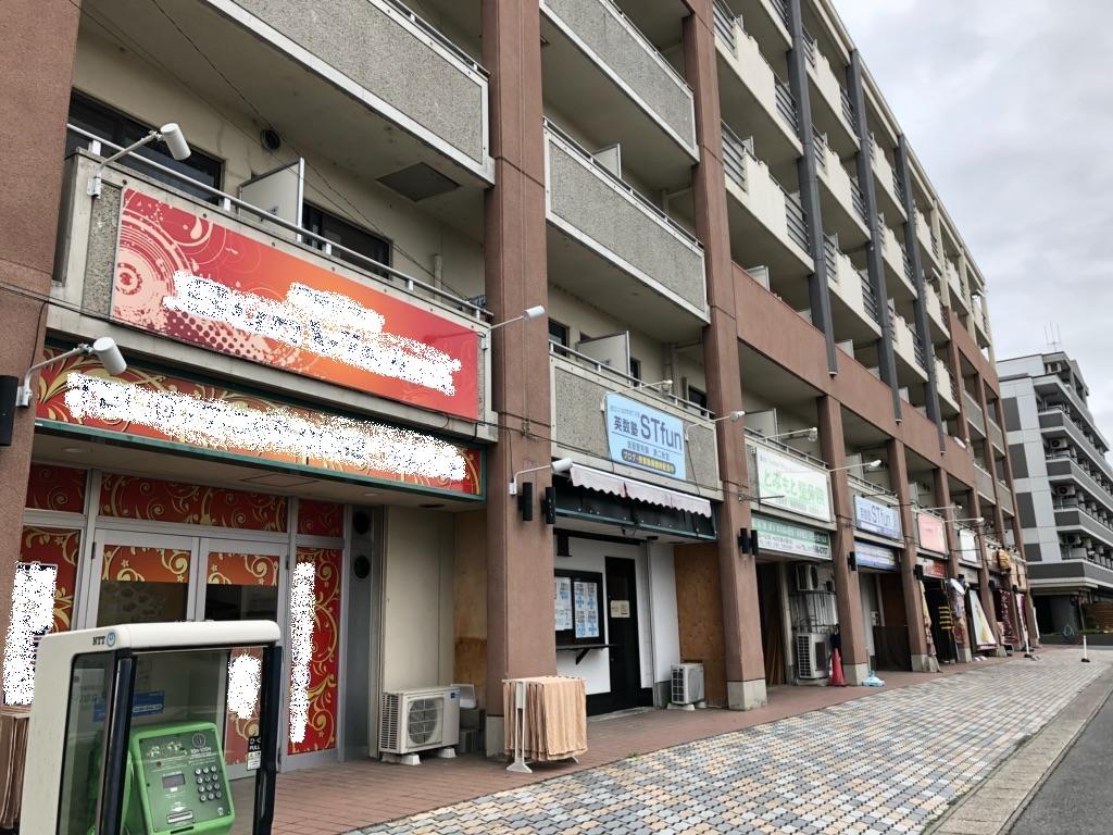 草津市 JR南草津駅徒歩16分 1F角店舗!店舗前に駐車2台可!