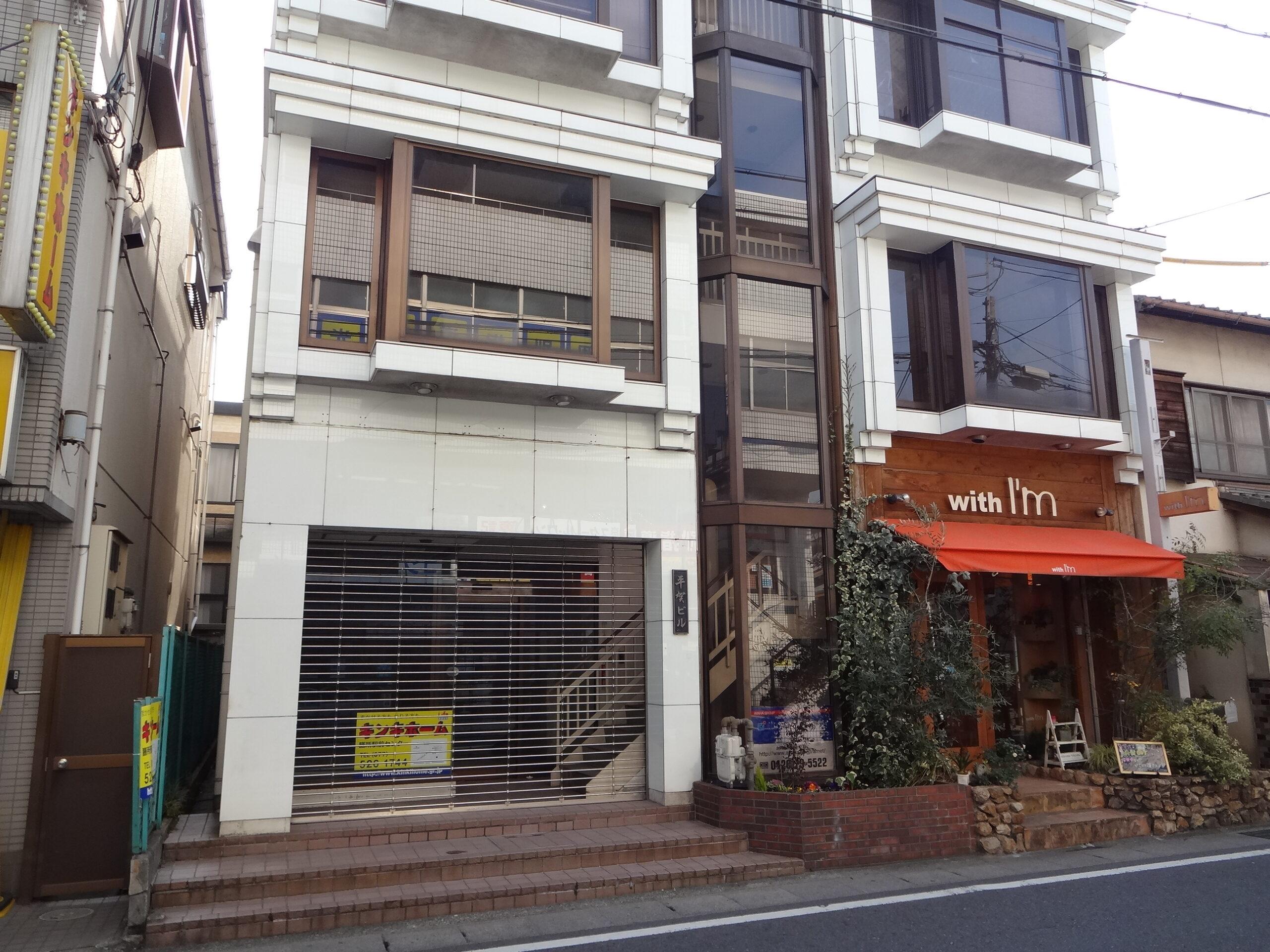 大津市 JR膳所駅徒歩2分 2階ワンフロアー約31坪店舗事務所