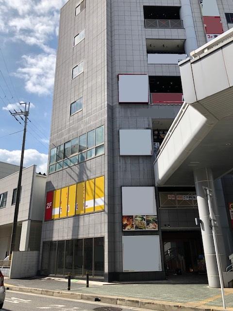 大津市 JR石山駅前 飲食ビル1F約28坪テナント区画