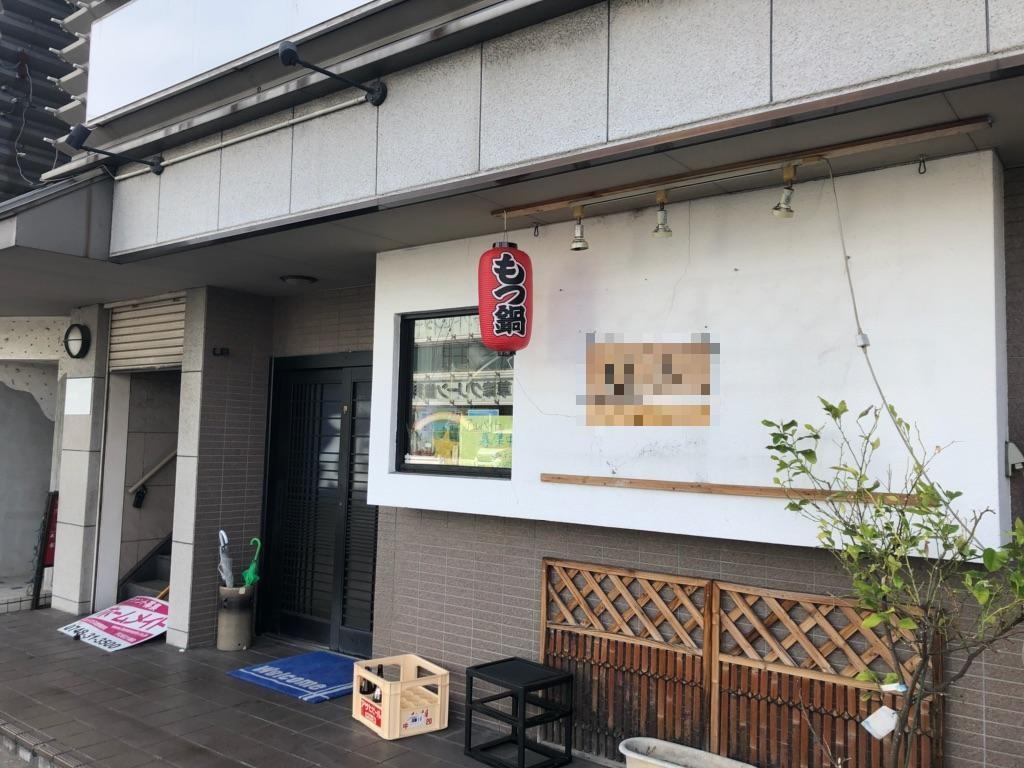 栗東市 JR草津駅徒歩14分 居酒屋居抜き1階約19坪テナント