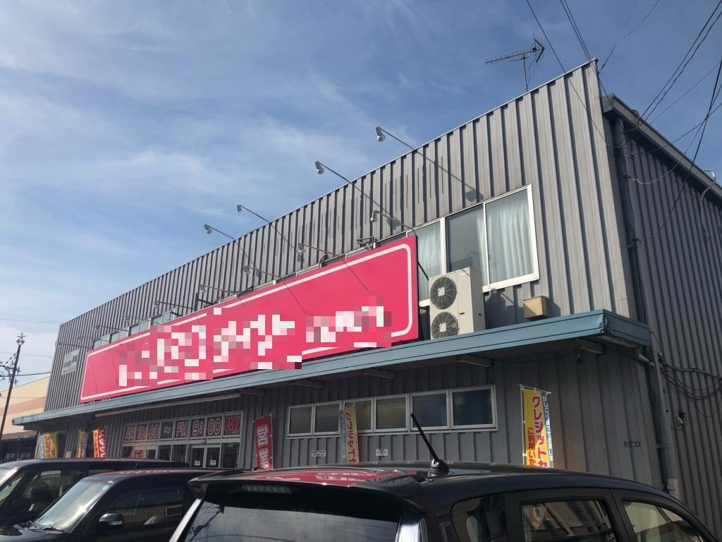 草津市 JR草津駅徒歩22分 2F約40坪テナント 業種応相談!