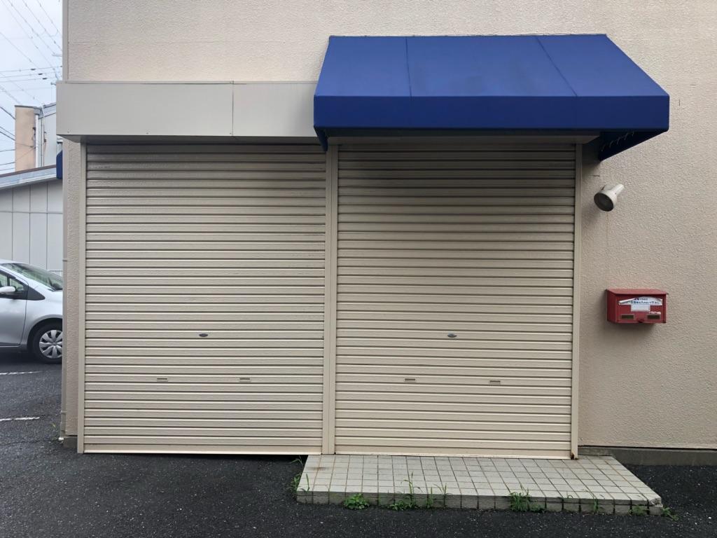 甲賀市 近江鉄道水口城南徒歩10分 1F約13坪事務所向けテナント