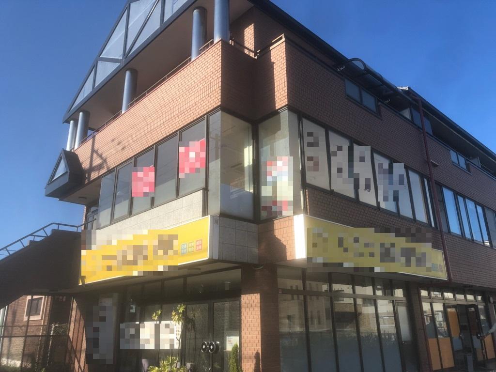 草津市 2階13坪事務所 幹線道路沿いのテナント 塾、教室などにおすすめです♪