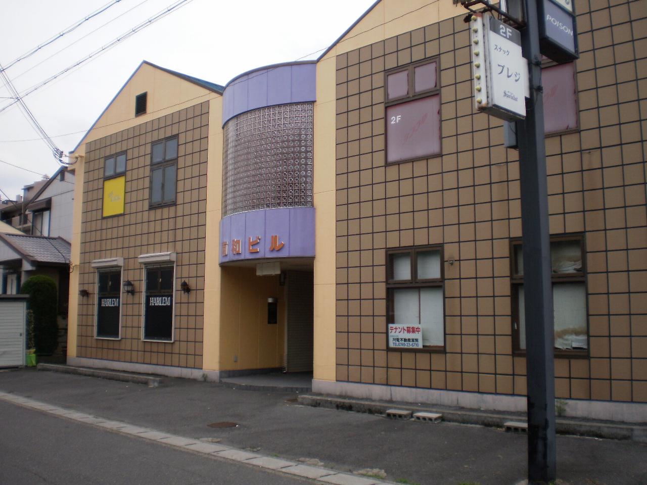近江八幡市 JR近江八幡駅徒歩13分 2F約10坪飲食店居抜き店舗