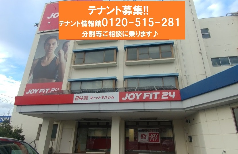 大津市 JR瀬田駅徒歩8分、国道1号線沿い3F約20坪テナント