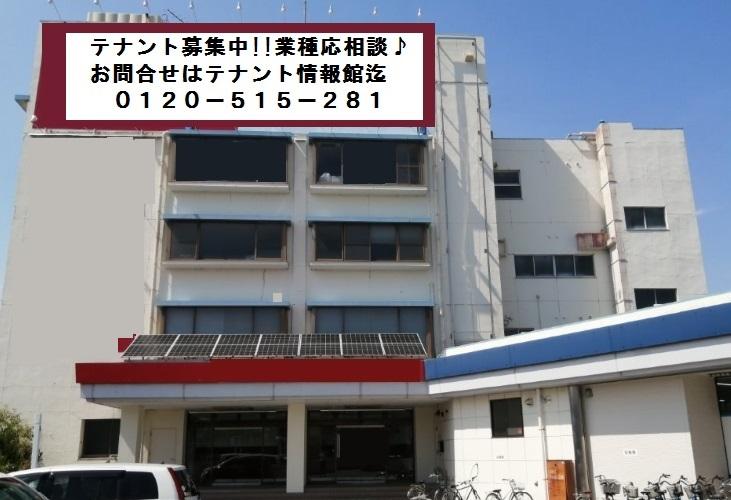 大津市 JR瀬田駅徒歩8分、国道1号線沿い3F約58坪テナント