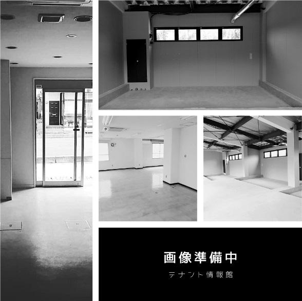 草津市 JR草津駅徒歩8分 東海道沿いにある2階約39坪貸事務所