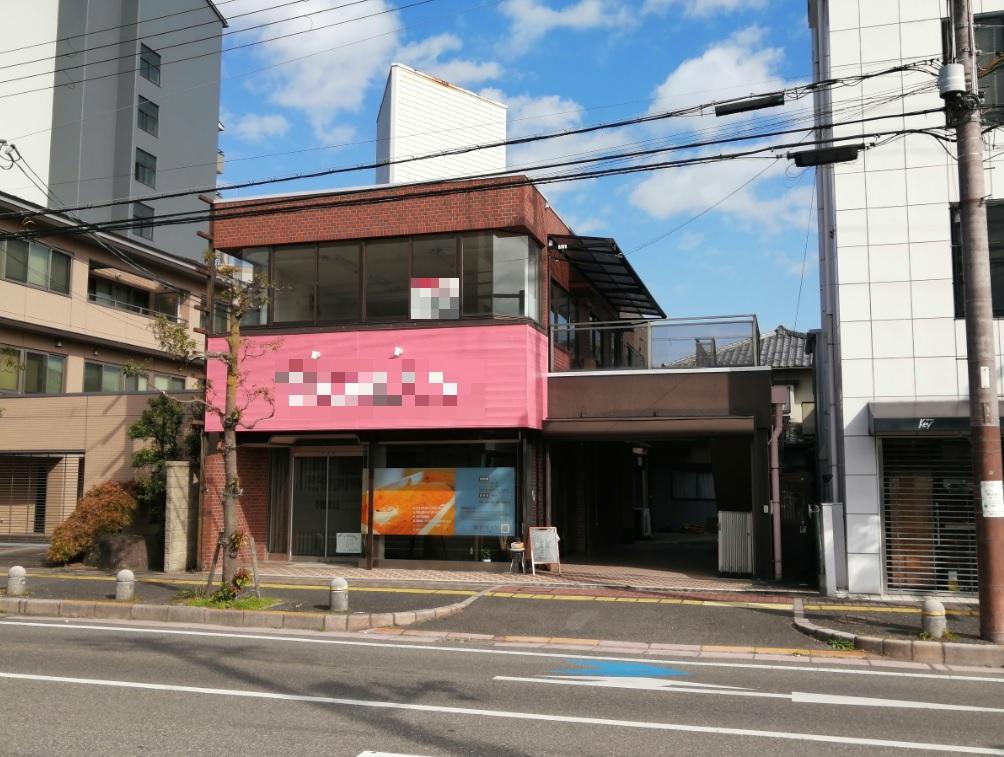 近江八幡市 JR近江八幡駅徒歩15分 ブーメラン通り沿い貸店舗